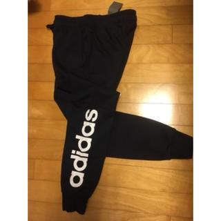 アディダス(adidas)のadidasスゥエットパンツ ネイビー(ルームウェア)