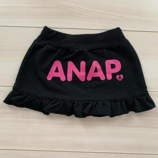 アナップキッズ(ANAP Kids)の☆ アナップキッズ スカート 90サイズ 女の子 ベビー ブラック ☆(スカート)