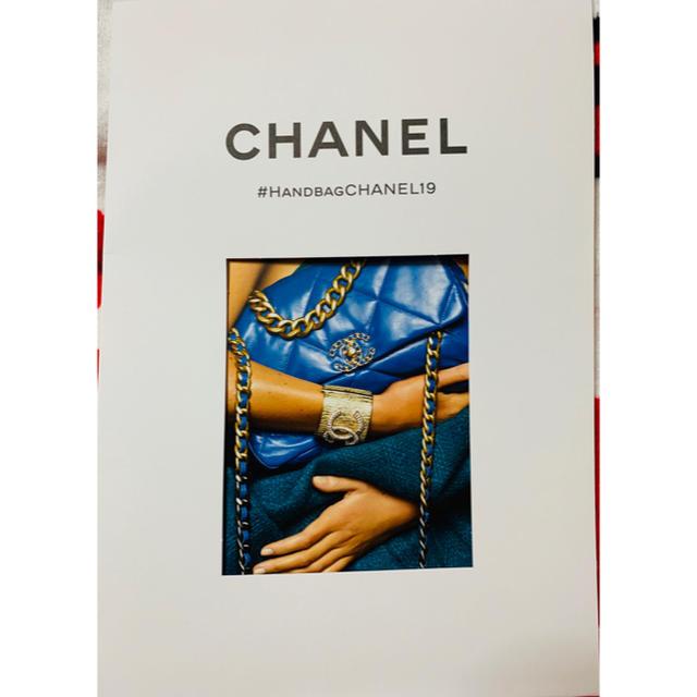 CHANEL(シャネル)のシャネル カタログ エンタメ/ホビーの雑誌(ファッション)の商品写真