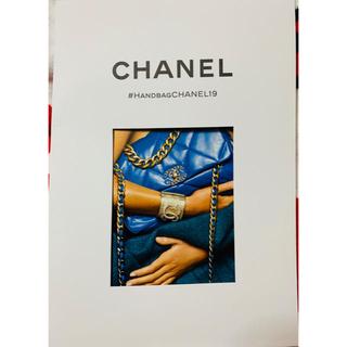 シャネル(CHANEL)のシャネル カタログ(ファッション)