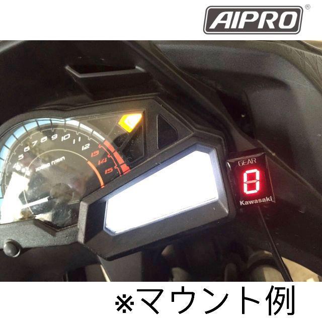 アイプロ製★シフトインジケーター APK1 赤 Ninja1000 Z1000 自動車/バイクのバイク(パーツ)の商品写真