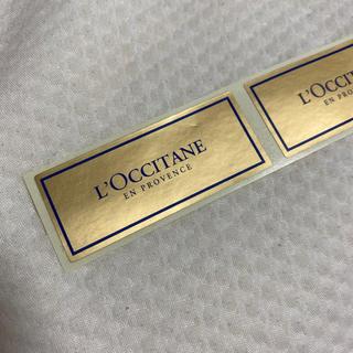 ロクシタン(L'OCCITANE)のロクシタン シール(その他)