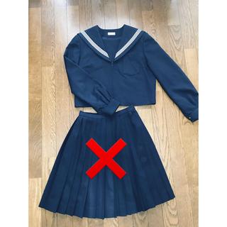 エル(ELLE)のELLE 冬服 セーラー服 上服(コスプレ)
