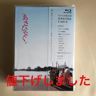 ノギザカフォーティーシックス(乃木坂46)の乃木坂46 あさひなぐ スペシャル・エディション(日本映画)