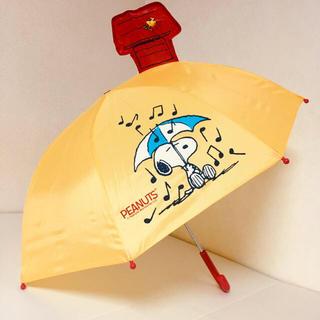 スヌーピー(SNOOPY)の即購入OK!新品未使用★キッズ スヌーピー  耳付 傘 47cm(傘)
