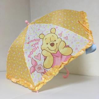 ディズニー(Disney)の即購入大歓迎! 新品タグ付き ディズニー プーさん 可愛い フリル 傘 43cm(傘)