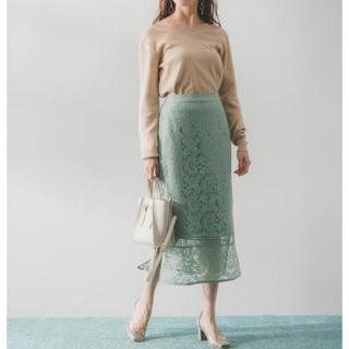 アンデミュウ(Andemiu)のAndemiu アンデミュウ レーススカート グリーン ミントグリーン Mサイズ(ひざ丈スカート)