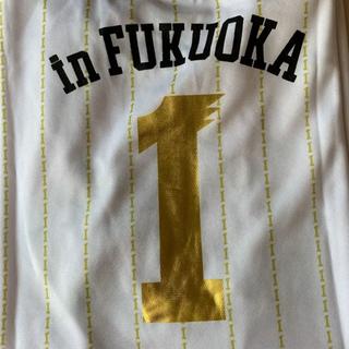 福岡ソフトバンクホークス - ホークス