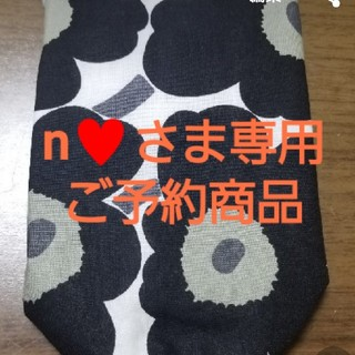 マリメッコ(marimekko)のn🖤さま専用ご予約商品(その他)