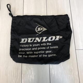 ダンロップ(DUNLOP)のダンロップ シューズ入れ(その他)