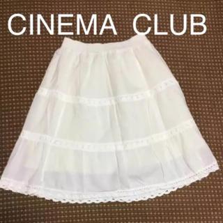アラスカングース(ALASKAN GOOSE)のリネンスカート/シネマクラブ (ひざ丈スカート)
