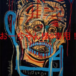 シュプリーム(Supreme)のJean-Michel Basquiat x 森美術館 オリジナルトートバッグ(トートバッグ)