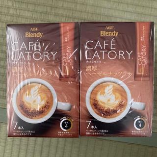エイージーエフ(AGF)のブレンディ カフェラトリー  濃厚ヘーゼルナッツラテ 1箱7本×24(コーヒー)