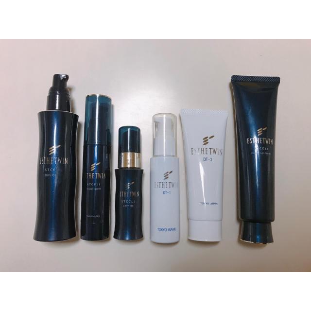 エステツイン 基本化粧品6点セット コスメ/美容のスキンケア/基礎化粧品(化粧水/ローション)の商品写真