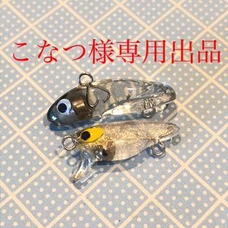 ワインドトゥイッチャー30と豆ミノ25トゥイッチャーのセット(ルアー用品)