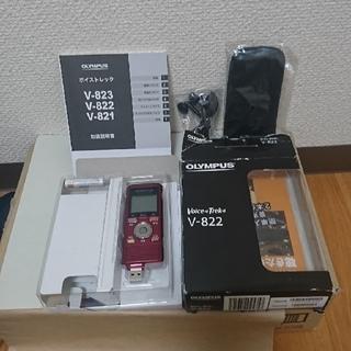オリンパス(OLYMPUS)のOLYMPUS ICレコーダー VoiceTrek 4GB  V-822(ポータブルプレーヤー)