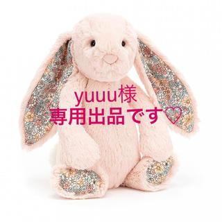 プティマイン(petit main)のyuuuさま 専用出品です♡(ぬいぐるみ/人形)