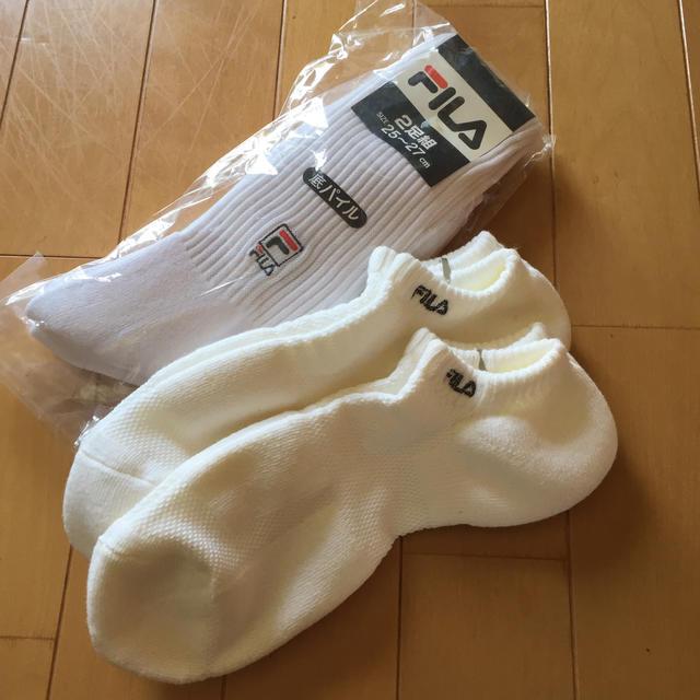 FILA(フィラ)のFILA靴下4足セット メンズのレッグウェア(ソックス)の商品写真