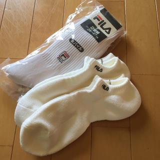 フィラ(FILA)のFILA靴下4足セット(ソックス)