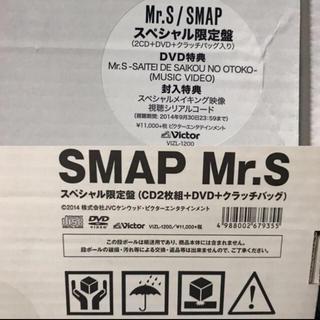 スマップ(SMAP)の「Mr.s  SMAP」スペシャル限定盤(2CD+DVD+クラッチバッグ入り)(アイドルグッズ)