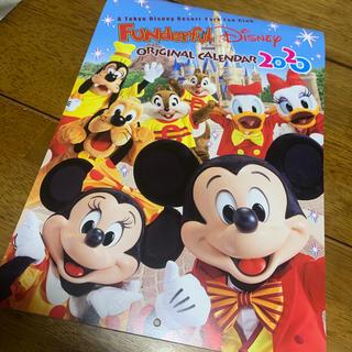 ディズニー(Disney)のファンダフルディズニー オリジナルカレンダー 2020(カレンダー/スケジュール)