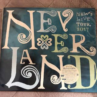 ニュース(NEWS)のNEWS LIVE TOUR 2017 NEVERLAND(初回盤) DVD(アイドルグッズ)