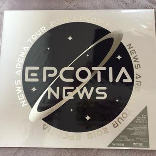 ニュース(NEWS)のNEWS ARENA TOUR 2018 EPCOTIA(初回盤) DVD(アイドル)