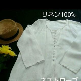 ネストローブ(nest Robe)のRONY様専用!ネストローブ⭐リネン100%⭐シンプル前開きトップス⭐ホワイト(シャツ/ブラウス(長袖/七分))