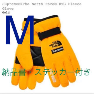 シュプリーム(Supreme)の定価以下 Supreme the north face  glove(手袋)