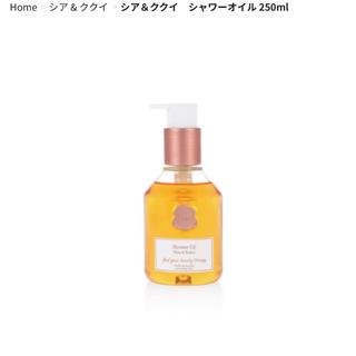 ラリン(Laline)のLaline ボディソープ Shea&Kukui Sakura 2本セット(ボディソープ/石鹸)