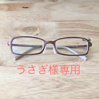 ゾフ(Zoff)の未使用  Zoffのライトブラウンメガネ(サングラス/メガネ)
