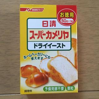 ニッシンセイフン(日清製粉)のカメリヤドライイースト 50g(その他)