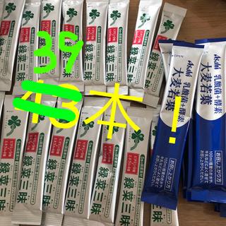 緑菜三昧、大麦若葉