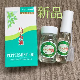 天然 ハッカ油 スプレー 12ml& 詰替用20ml スポイト付き(エッセンシャルオイル(精油))
