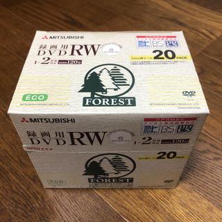ミツビシ(三菱)の録画用DVDーRW 120分20枚パック MITSUBISHI FOREST(その他)