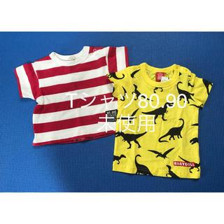 BREEZE - キッズTシャツ2枚(80.90)未使用