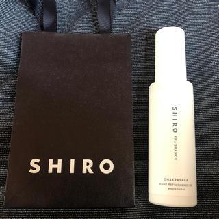 シロ(shiro)のSHIRO ハンドリフレッシュナー 80 チャクラーサナ(その他)
