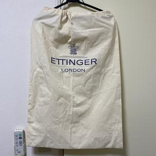 エッティンガー(ETTINGER)のエッティンガー 袋 ショッピング袋 ラッピング袋 布製(ショップ袋)