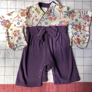 ベルメゾン(ベルメゾン)の袴ロンパース ベビー新生児女児60センチ(和服/着物)