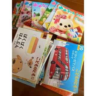 絵本 大量セット(絵本/児童書)