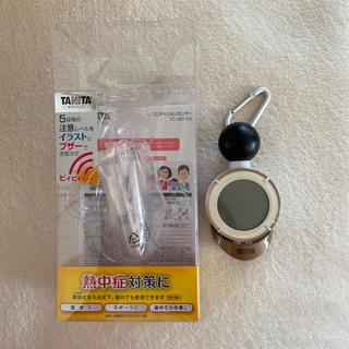 タニタ(TANITA)のTANITA 黒球式熱中症指数計 コンディションセンサー TC-200(日用品/生活雑貨)