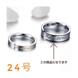 指輪、リングジュエリー(リング(指輪))