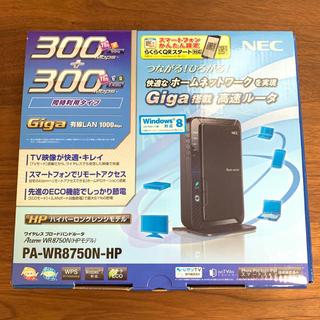 エヌイーシー(NEC)のPA-WR8750N-HP 無線ルーター(PC周辺機器)