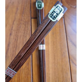 鉄木 手作り天然木 お箸 5客(カトラリー/箸)