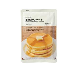 ムジルシリョウヒン(MUJI (無印良品))の無印良品 米粉のパンケーキミックス(菓子/デザート)