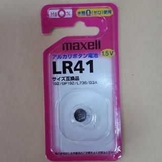 マクセル(maxell)のmaxellアルカリボタン電池  LR41(その他)