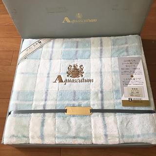アクアスキュータム(AQUA SCUTUM)のアクアスキュータム 綿毛布(毛布)