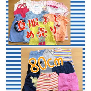 H&M - 女の子用夏服まとめ売り 80cm