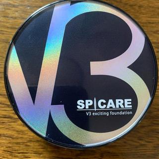 V3 水光注射ファンデーション(ファンデーション)