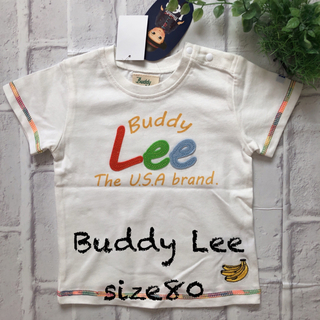 バディーリー(Buddy Lee)の♬  新品 Buddy Lee  Tシャツ  80㎝  ♬  送料込み!(Tシャツ)
